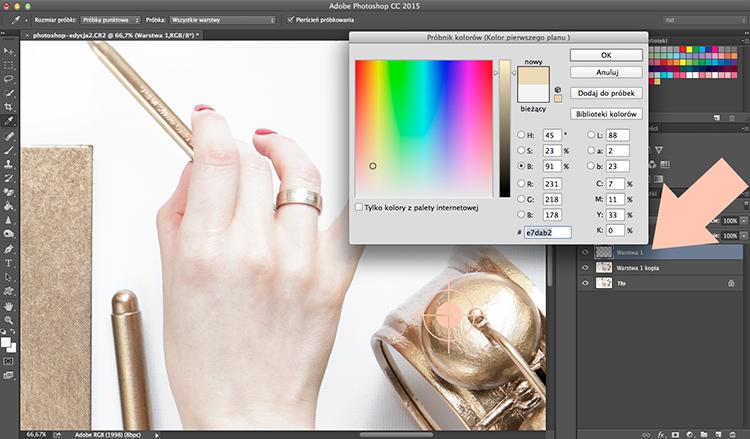 photoshop edycja zdjęć produktowych