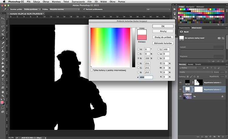 rozmyte tło na zdjęciu photoshop